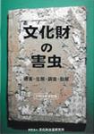 book001