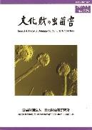 No65表紙