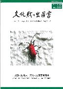 No68表紙