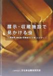 book_1501