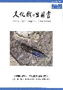 No72表紙