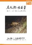 No73表紙